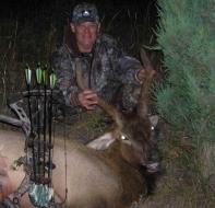 <h5>2007</br>1st Archery Elk</br>Lawayne Eberhart</h5><p>Mandeville, LA</br>9/8/2007 </p>