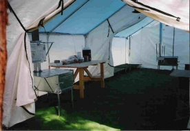 <h5>A Peek Inside  the Tent</h5>