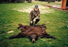 <h5>Marach Bear Rug</h5>